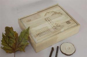 个性定制礼盒